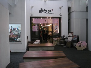 akihabara20.jpg