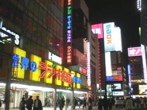 akihabara8.jpg