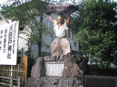 amanoiwato-shrine1.jpg
