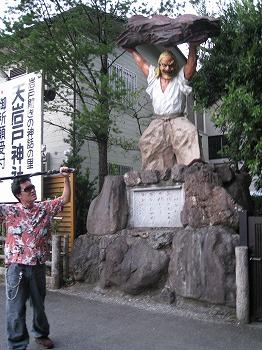amanoiwato-shrine14.jpg