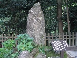 amanoiwato-shrine3.jpg
