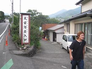 amanoiwato-shrine6.jpg