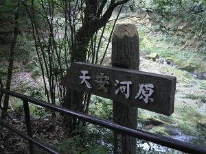 amanoiwato-shrine7.jpg