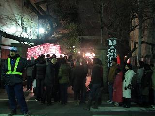 araiyakushi1.jpg