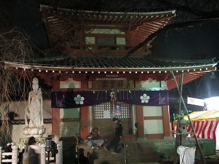 araiyakushi3.jpg