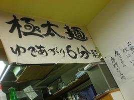 asagaya-asagaya3.jpg