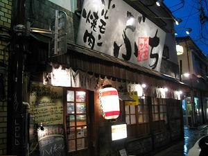 asagaya-buchi1.jpg