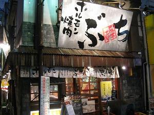 asagaya-buchi2.jpg