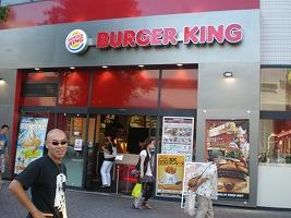 asagaya-burgerking10.jpg