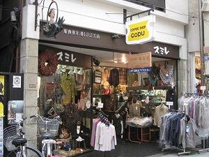 asagaya-cobu1.jpg