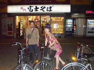 asagaya-fujisoba21.jpg