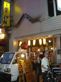 asagaya-huuta2.jpg