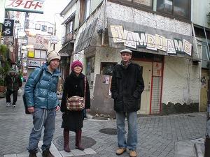 asagaya-jambjamb81.jpg