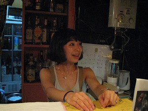 asagaya-jambjamb92.jpg