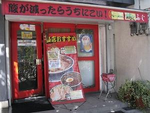 asagaya-kakuhuji10.jpg