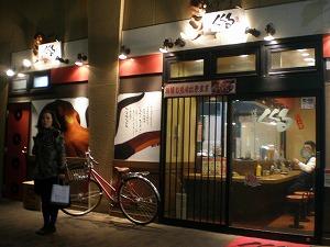 asagaya-kukuru2.jpg