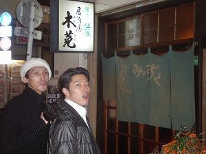 asagaya-mimizuku43.jpg