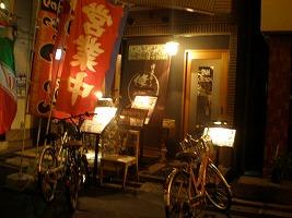 asagaya-orenchi30.jpg