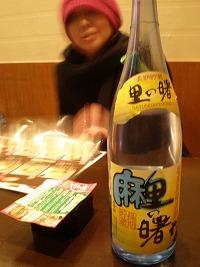 asagaya-orenchi35.jpg