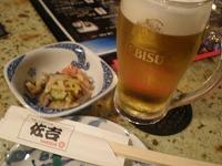 asagaya-sakichi3.jpg