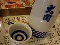 asagaya-sakura-suisan66.jpg
