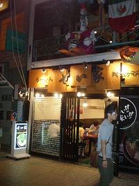 asagaya-seiya46.jpg