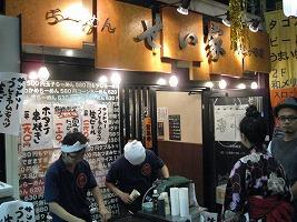 asagaya-seiya47.jpg