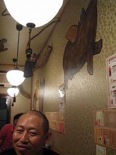 asagaya-shinobibuta97.jpg