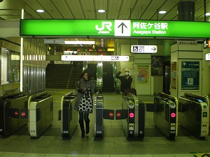 asagaya-street162.jpg