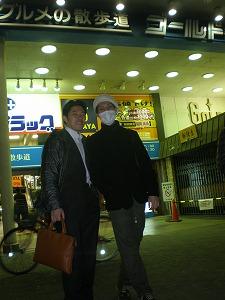 asagaya-street177.jpg