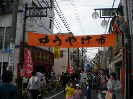 asagaya-street212.jpg