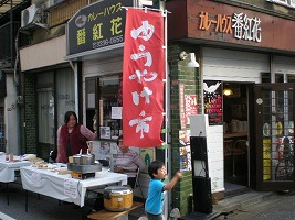 asagaya-street213.jpg
