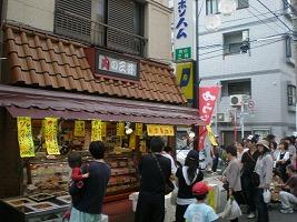 asagaya-street216.jpg