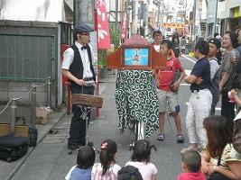 asagaya-street220.jpg