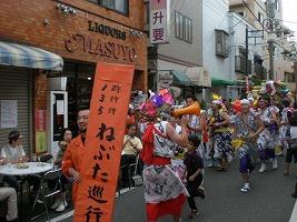 asagaya-street221.jpg