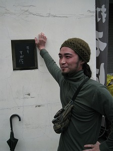 asagaya-sugawara6.jpg
