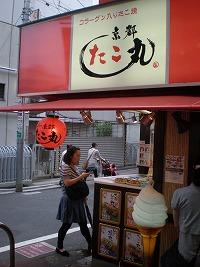asagaya-takomaru2.jpg