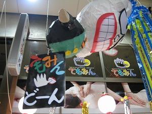 asagaya-tanabata101.jpg
