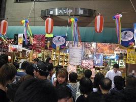 asagaya-tanabata70.jpg