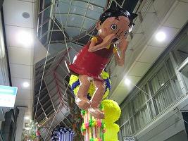 asagaya-tanabata73.jpg