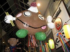 asagaya-tanabata74.jpg