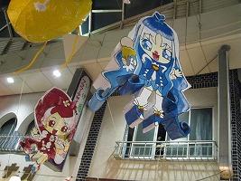 asagaya-tanabata76.jpg