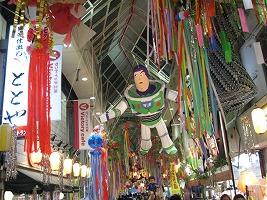 asagaya-tanabata78.jpg