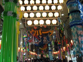 asagaya-tanabata83.jpg