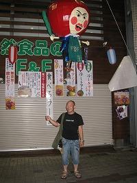 asagaya-tanabata87.jpg