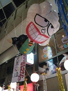 asagaya-tanabata93.jpg