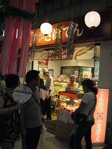 asagaya-tanabata94.jpg