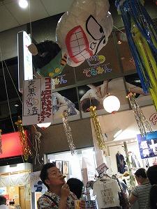 asagaya-tanabata95.jpg