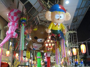 asagaya-tanabata97.jpg