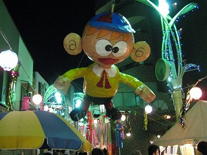 asagaya-tanabata98.jpg